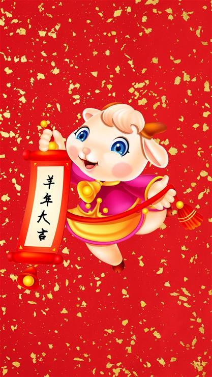 节日,羊,羊年,卡通,可爱,红色