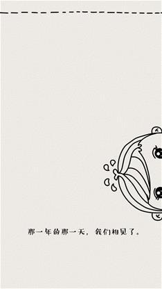 天生一对,文字控,卡通,动漫,可爱,灰色