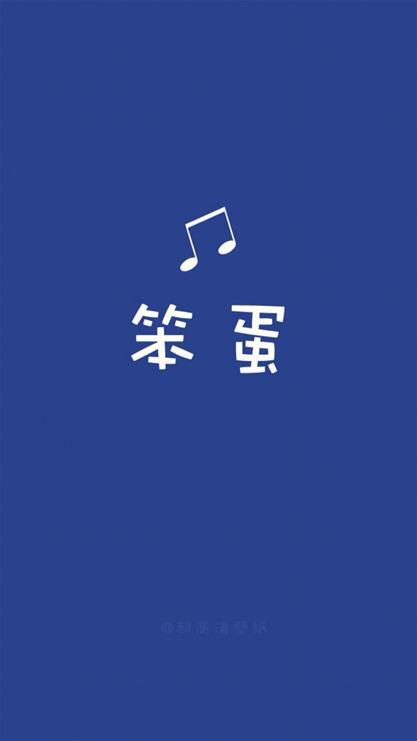 网名_放肆对沵的爱恋_qq网名_8090_成功励志网  天生一对,男盗女娼,不