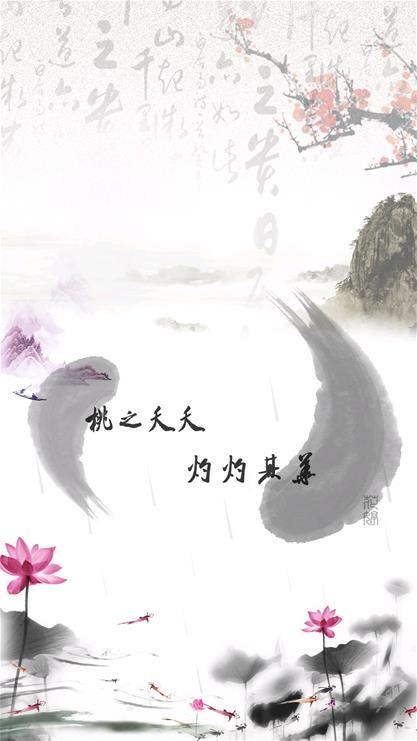 iphone6s桌面壁纸中国风