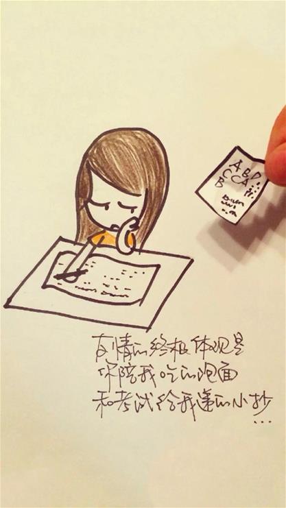 文字,手绘,插画,毕业季