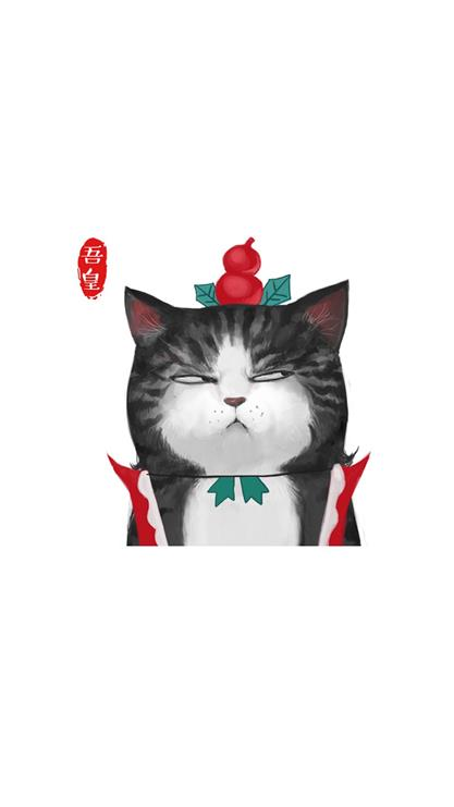 吾皇,猫咪,卡通,可爱