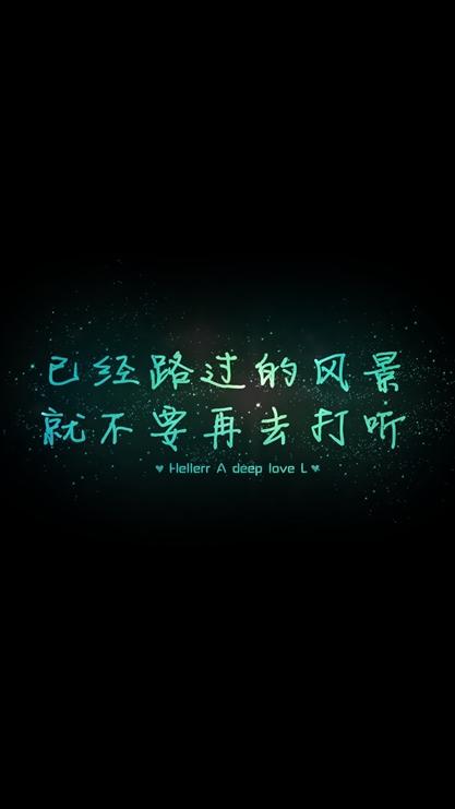 文字,简单,非主流,伤感,美女,文字控,黑色