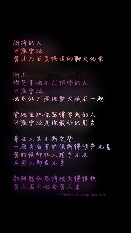 文字,简单,非主流,伤感,文字控,彩色图片