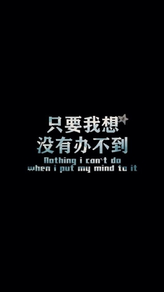 qq头像文字控黑色背景