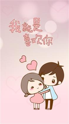 爱情,文字控,情侣,拥抱,抱,彩色,陪伴